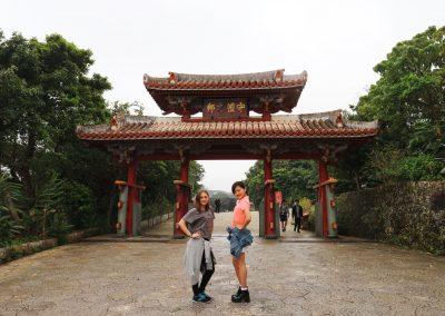 hrad Shurijo, Okinawa
