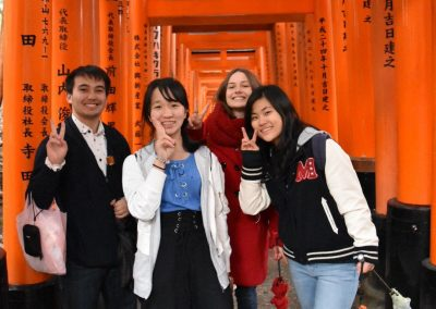 Japan tour Kyoto