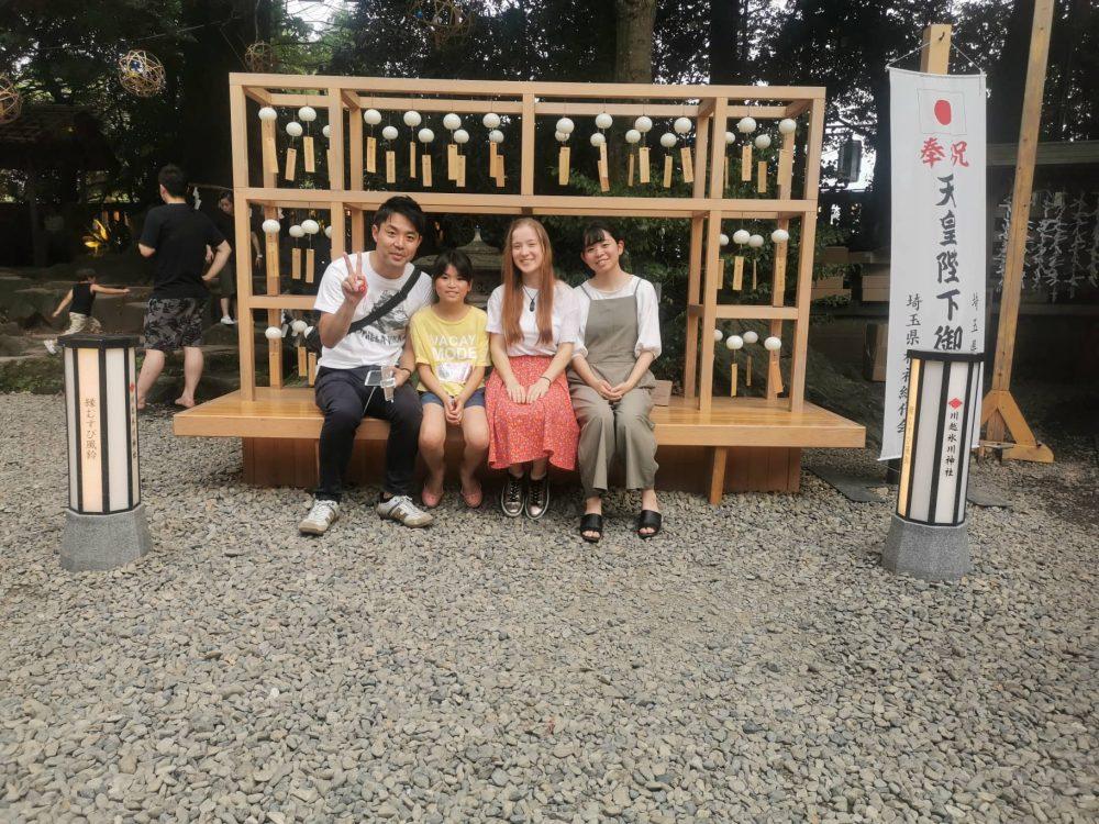 S hostitelskou rodinou