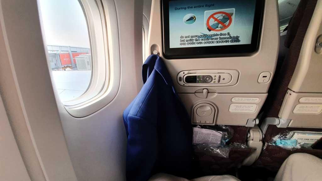 Moje místečko v Korean Air