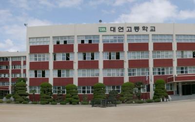 Jak to chodí v korejské škole