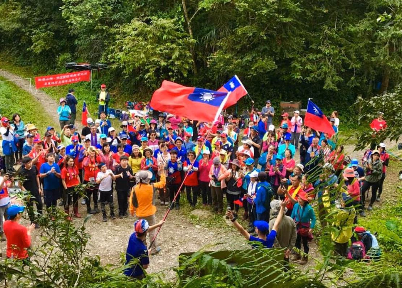 Výročí Taiwanu